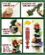 画像2: クリスマスツリー作り (2)