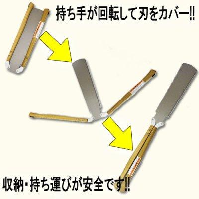 画像3: 工作道具基本セット D型 [4点セット]