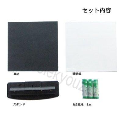 画像1: ライトスクラッチ【テスト電池3本付】