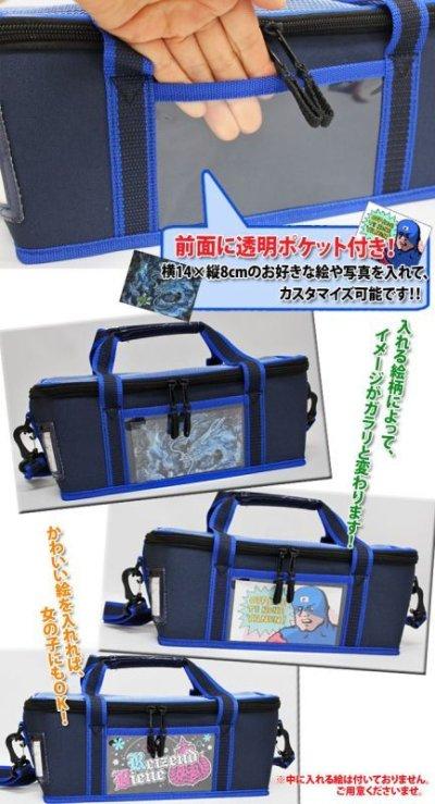画像1: 画材バッグ ポケットブルー 小学生男女兼用水彩ケース