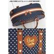 画像2: 絵の具バッグ エラスティックガール 小学生女の子向け画材バッグ (2)