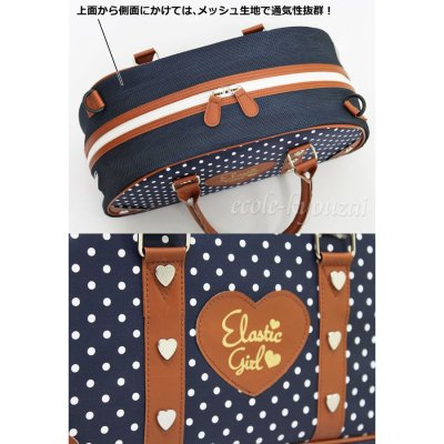 画像2: 絵の具バッグ エラスティックガール 小学生女の子向け画材バッグ