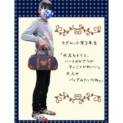 画像3: 絵の具バッグ エラスティックガール 小学生女の子向け画材バッグ