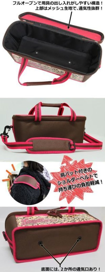 画像2: 絵の具バッグ・ラブリープリンセス かわいい女の子向け画材バッグ