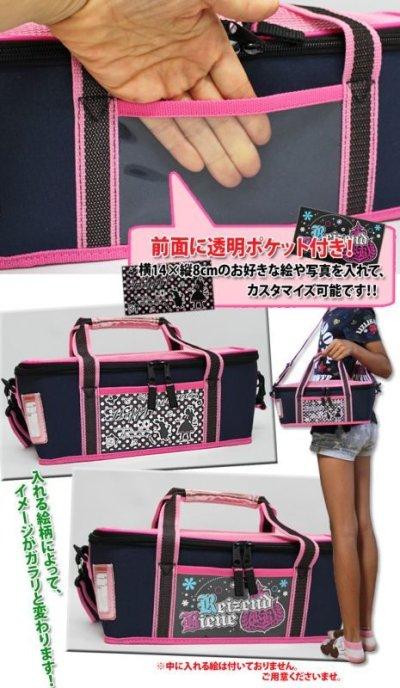 画像1: 画材バッグ ポケットピンク 小学生女の子向け水彩ケース
