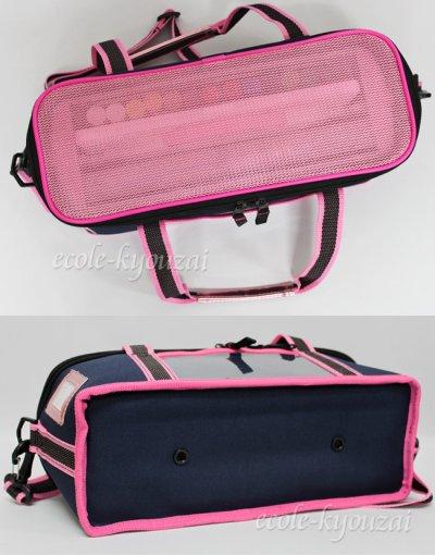 画像2: 画材バッグ ポケットピンク 小学生女の子向け水彩ケース