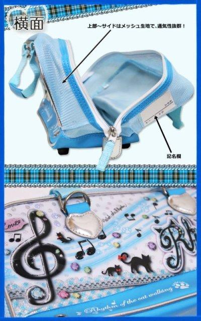 画像3: 画材バッグ リズム かわいい音符柄の小学生女の子向け画材バッグ