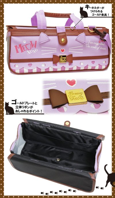 画像1: 絵の具バッグ ドリーミーキャット 可愛い 女の子 小学生 ラベンダー小学校