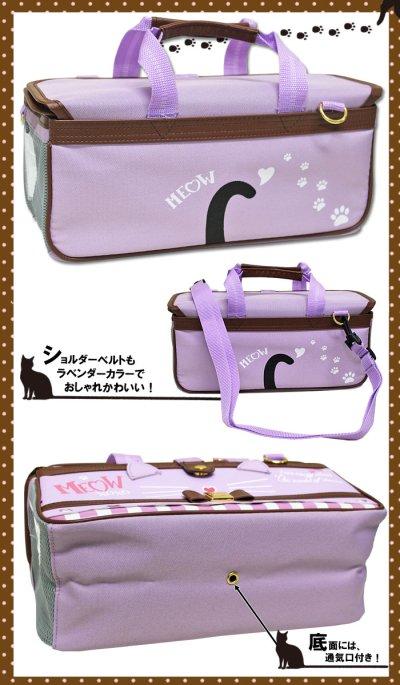 画像2: 絵の具バッグ ドリーミーキャット 可愛い 女の子 小学生 ラベンダー小学校