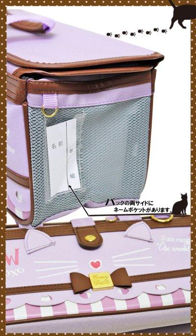 画像3: 絵の具バッグ ドリーミーキャット 可愛い 女の子 小学生 ラベンダー小学校