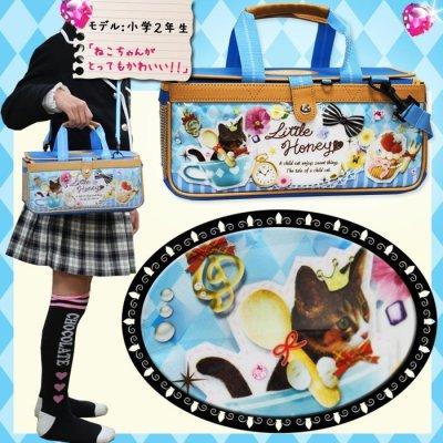 画像1: 画材バッグ リトルハニー 小学生 可愛い 女の子 ネコ 小学校 画材