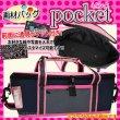 画像1: 画材バッグ ポケットピンク 小学生女の子向け水彩ケース (1)