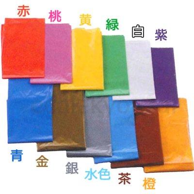 画像1: カラービニール袋(10枚組】 工作素材 仮装素材