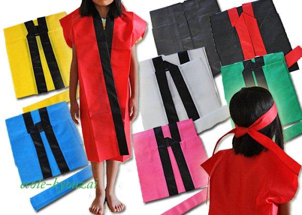 画像1: カラー不織布ロングハッピ Jサイズ(幼児〜小学校低学年向け) (1)