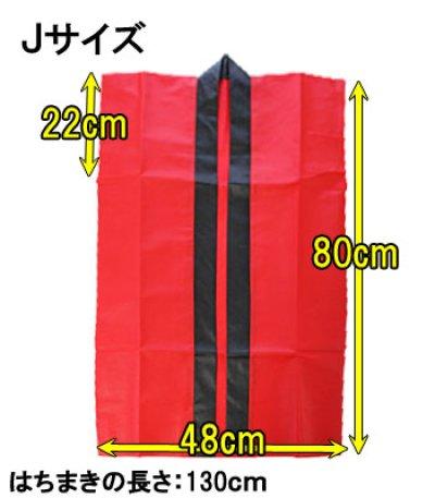 画像1: カラー不織布ロングハッピ Jサイズ(幼児〜小学校低学年向け)