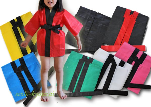 画像1: カラー不織布ハッピ Cサイズ(3〜5才くらいの幼児向け) (1)