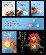 画像3: ペットボトル・ライト(エッグライト&軽量紙粘土:KクレイM付き) (3)