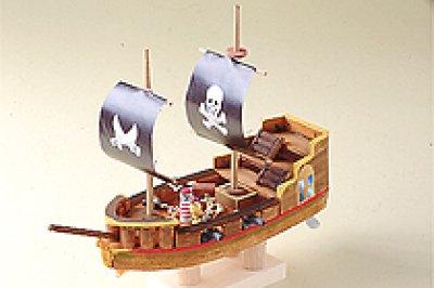 画像2: 海賊船キット(海洋ものがたり)目指せワンピース【ひとつなぎの大秘宝】