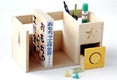 画像2: 木の文具工作基本セット