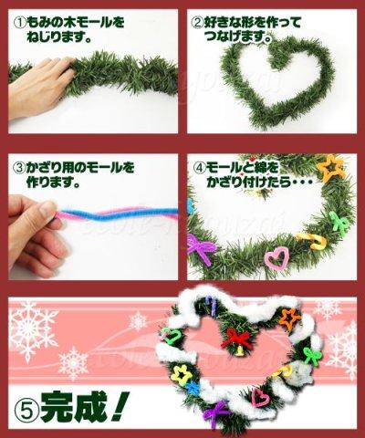画像1: クリスマスリース作り