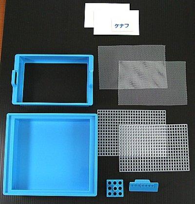 画像1: 紙すきセット(ハガキサイズ)