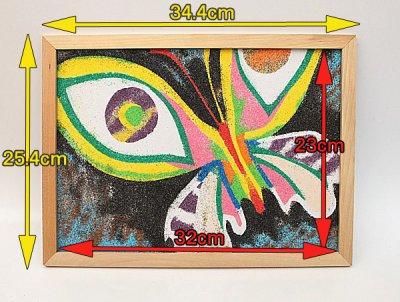 画像2: 砂絵セット(簡易木製額縁付き)