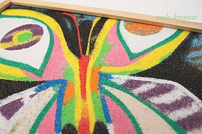 画像3: 砂絵セット(簡易木製額縁付き)