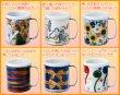 画像3: ぱっくんマグ【幼児から大人まで楽しめる大人気のマグカップ作り工作キットの定番】 (3)