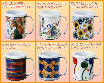 画像2: ぱっくんマグ【幼児から大人まで楽しめる大人気のマグカップ作り工作キットの定番】