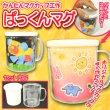 画像1: ぱっくんマグ【幼児から大人まで楽しめる大人気のマグカップ作り工作キットの定番】 (1)