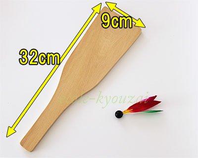 画像1: 羽子板≪はごいた≫2枚(羽根付き)セット 海外にも人気の日本伝統の遊びグッズ