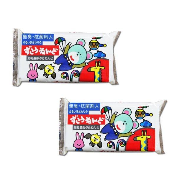 画像1: かる〜いあぶらねんど 500g【超軽量油粘土】 (1)