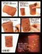 画像2: 陶器風ランプシェード(ニューテラコッタ・ゆらぎ灯付き) (2)