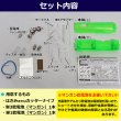 画像2: まめでんきゅうD型 [ライト&テスター]組み立て簡単! 実用的な懐中電灯が作れるキット (2)