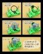 画像4: 電流と磁界 簡易モーター (4)
