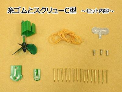 画像1: ダイワ 大型スクリューセット(強化プラスチック製)