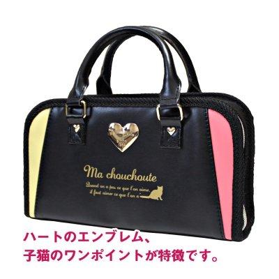 画像1: 裁縫バッグ マシュシュット 小学校 小学生 女子 女の子 おしゃれ ソーイングセッバッグ