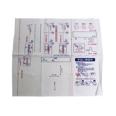 画像1: 和洋練習布キット 基礎縫い教材 3セット