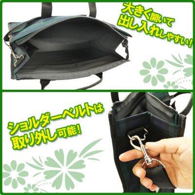 画像1: 書初め用バッグ D型グリーン 男女兼用の書き初め用具が収納出来る書道バック