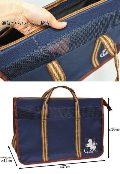 画像3: 書初め用バッグ ジェネシス 男女兼用の書き初め用具が収納出来る書道バック
