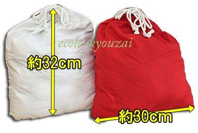画像1: 玉入れ球 50球 収納袋付 赤白2色あり