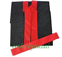 黒(襟赤)